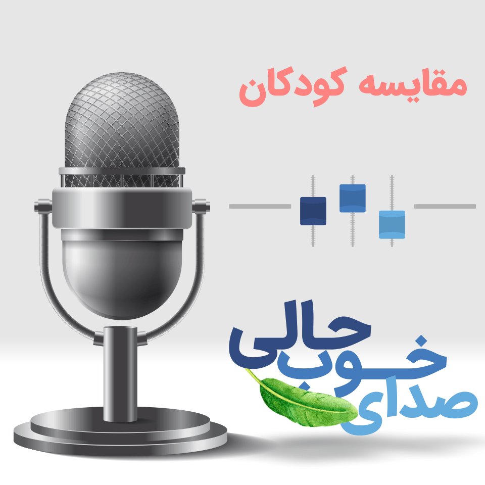 DKZ Website Voice record V03 1