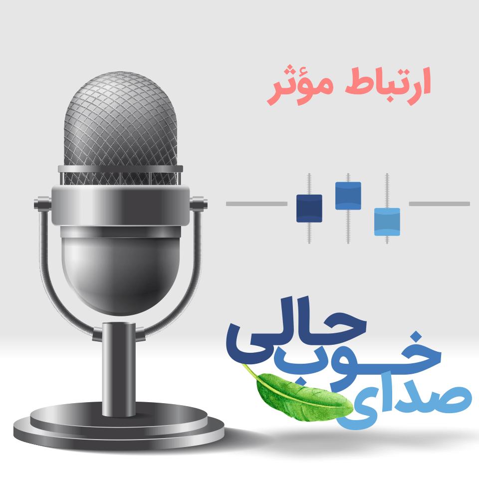 DKZ Website Voice record V03 15