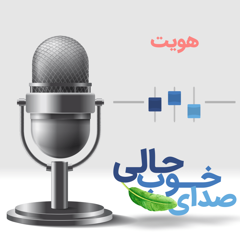 DKZ Website Voice record V03 4