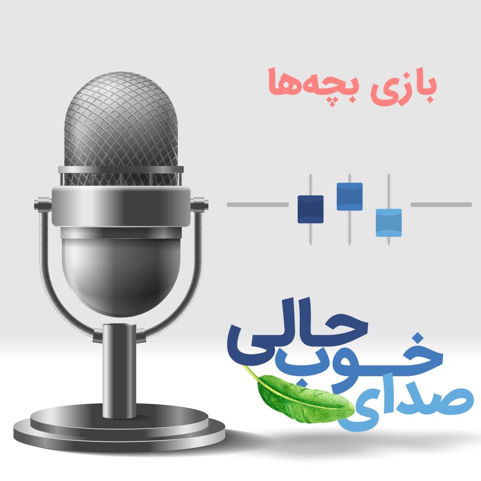 DKZ Website Voice record V03 9