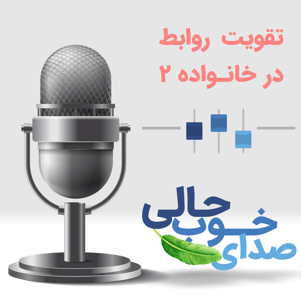 DKZ Website Voice record V05 20