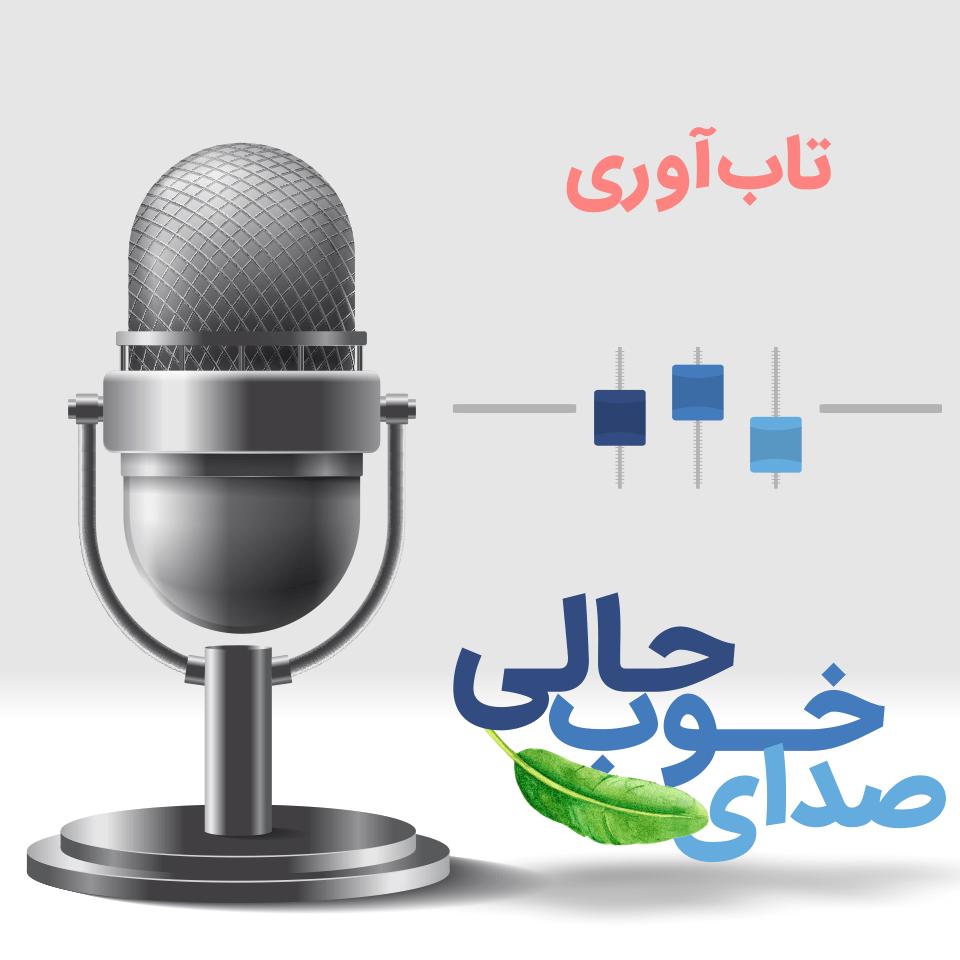 DKZ Website Voice record V06 24