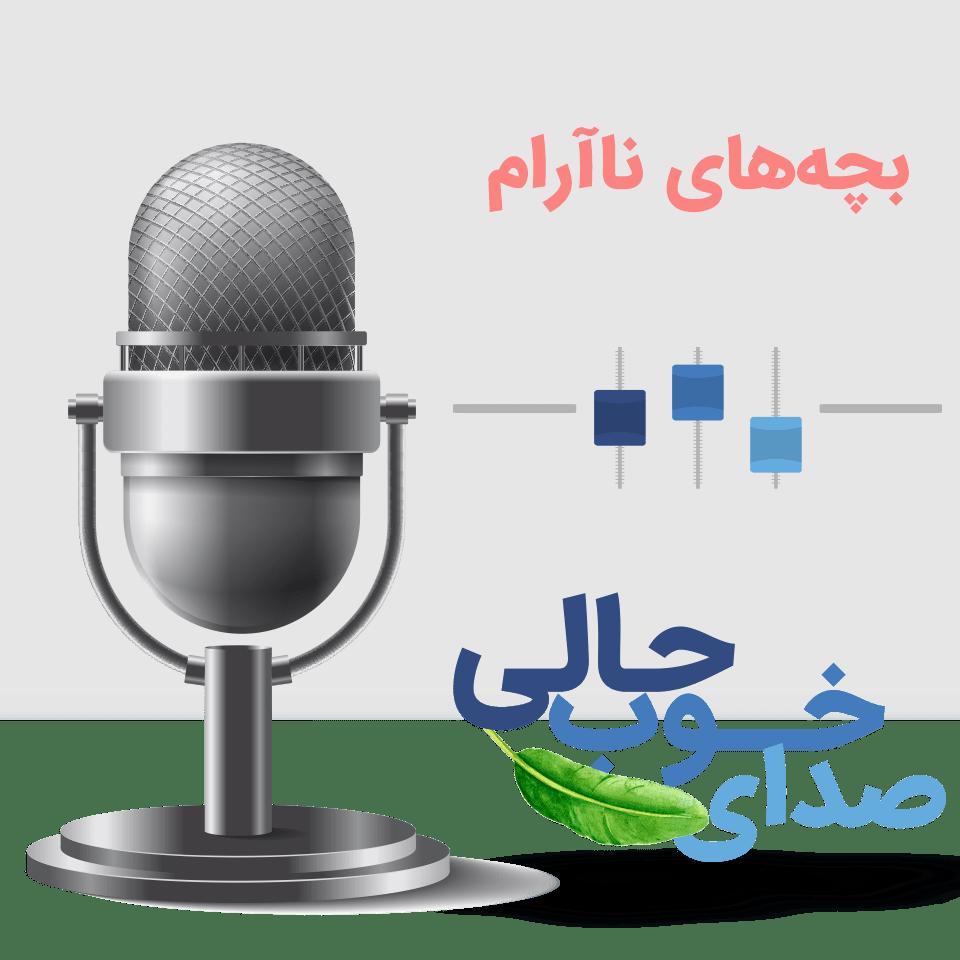 DKZ Website Voice record V06 26