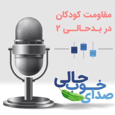 DKZ Website Voice record V06 11 400x400 1